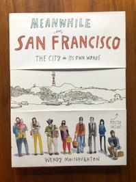 ステラの本棚『Meanwhile in San Francisco』 - 海の古書店