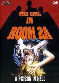 「戦慄!2Aの女」La casa della paura  (1974) - なかざわひでゆき の毎日が映画三昧