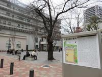 小伝馬町牢屋敷(新江戸百景めぐり㉔) - 気ままに江戸♪  散歩・味・読書の記録