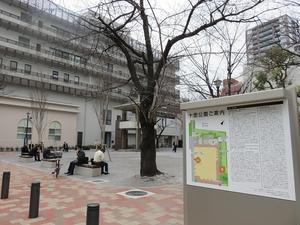 小伝馬町牢屋敷(新江戸百景めぐり?) - 気ままに江戸♪  散歩・味・読書の記録