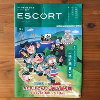 [WORKS]ESCORT vol.224 - 机の上で旅をしよう(マップデザイン研究室ブログ)