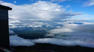 富士登山で、リフレッシュしてきました! - 平和堂土地日記  ようこそおいでくださいました♪