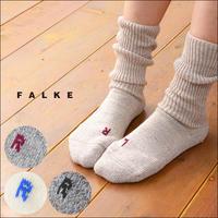 ◯FALKE [ ファルケ] WALKIE (UNISEX) [16480] 「優しい温かさと、足裏の気持ちよさとを兼ね備えた靴下♪プレゼントにもピッタリ♪」 LADY'S - refalt blog
