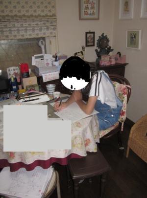 習ちゃん 平面図形 - ようこそ狛江の家庭塾へ