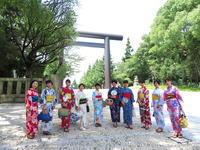 衣服は人生の設計図。靖国神社~銀座~横浜、歩コムの2日間。 - スタンバイ・スマイル
