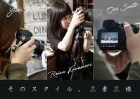 金森玲奈、ミゾタユキ、さいとうおりフォトセッション、8月24日(土)池尻大橋『サロン・ド・トランク』にて開催。ミーナさんのポップアップショップもあるよ! - 東京女子フォトレッスンサロン『ラ・フォト自由が丘』〜恋フォトからはじめるさいとうおりのテーブルフォトと写真とカメラ〜