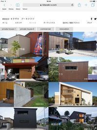 多様なデザイン提案 - 函館の建築家 『北崎 賢』日々の遊びと仕事