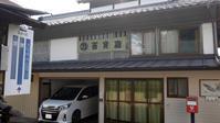 百貨店 - 路地裏統合サイト【町角風景】