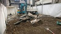 基礎解体工事😊 - 日向興発ブログ【方南町】【一級建築士事務所】