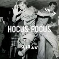 Hocus Pocus vol 18 ♪ASHIKAGA YANEURA♪9/14(土)ROCK-A-HULA出店します。 - ROCK-A-HULA Vintage Clothing Blog
