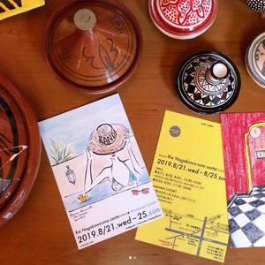 RieNagakawa(una carta)イラスト展 - ケチケチ贅沢日記