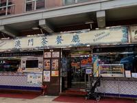 尖沙咀でマカオ式エッグタルトを買う - 日日是好日 in Hong Kong