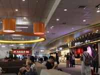 2019年初台湾㊲最後に松山空港でランチして帰ろう - しあわせオレンジ