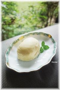 レモンケーキ & レモン型?のお皿 - おだやかに たのしく Que Sera Sera