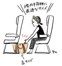 「大人のトートバッグ」人気のヒミツ③ - madameH CLOSET