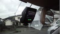 ドライブレコーダーの取付け - オイラの日記 / 富山の掃除屋さんブログ