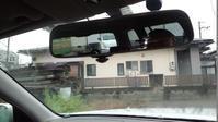 ドライブレコーダーの取付け:其ノ弐 - オイラの日記 / 富山の掃除屋さんブログ