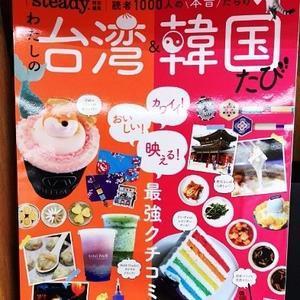 札幌で白磁に簡単絵付け Ky's gallery  ポーセラーツ 日記