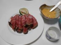 アフターBBQ真打ちはローストビーフとドライカレー - のび丸亭の「奥様ごはんですよ」日本ワインと日々の料理