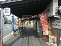 徒然なるままに徒歩々 #3 - 神奈川徒歩々旅