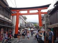 京都へ行って大活躍の日、夕食は祢ざめ家の稲荷寿司を南座で - kimcafeのB級グルメ旅