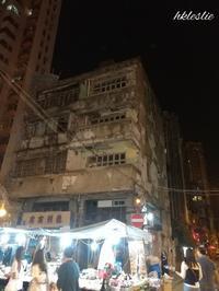 廟街点描 - 香港貧乏旅日記 時々レスリー・チャン