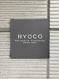 6月東京旅5. パティスリー リョーコのジャポネ メロンに感激 - マイ☆ライフスタイル