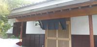 あき山 - スサキハウスサービスほのぼのブログ