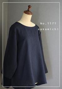 № 1171 プルオーバー - sakamichi