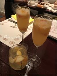 『FARO del Poniente(ファロ・デル・ポニエンテ)』でオフ会♩@大阪/淀屋橋 - Bon appetit!