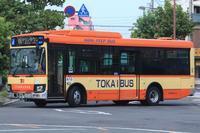 伊豆東海バス1604号車 - えふのでーたべーす
