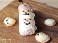 親子でちぎりパンレッスン - 美味しい贈り物