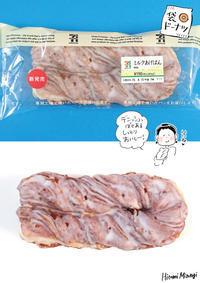 【コンビニドーナツ】セブン-イレブン「ミルクあげパン」【良い!】 - 溝呂木一美の仕事と趣味とドーナツ