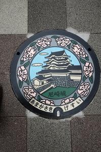 続いての尼崎城 - 趣味・・・取って(撮って)走って、味わえるか・・・