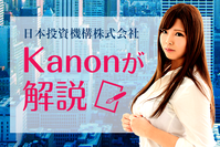 「サイコロジカルライン」とは?|日本投資機構株式会社Kanonが解説 - 日本投資機構株式会社