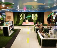 Macy'sのストーリー、第二弾テーマは「Outdoor」(アウトドア、野外) - ニューヨークの遊び方
