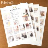 写真55枚のレシピが完成しました☆ - Fabrikoのカルトナージュ ~神戸のアトリエ~