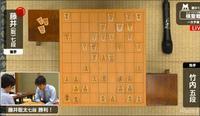 藤井聡太7段、棋聖戦2次予選進出おめでとう - 一歩一歩!振り返れば、人生はらせん階段