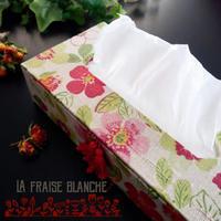 『ティッシュケース』 - カルトナージュ教室 & ハンドクラフト教室 ~ La fraise blanche ~ ラ・フレーズ・ブロンシュ