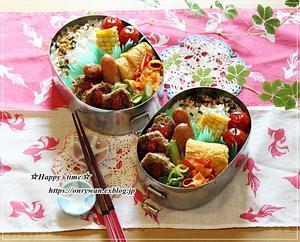 ハンバーグ弁当と旅日記②♪ - ☆Happy time☆