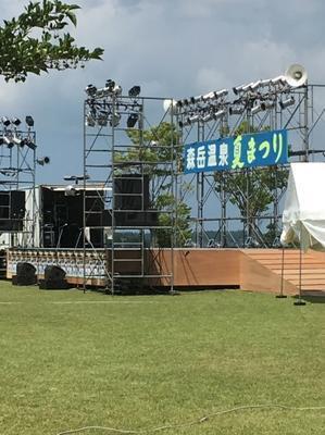 2019年8月18日(日)森岳温泉夏祭り - 上杉昇さんUnofficialブログ ~Fragmento del alma~