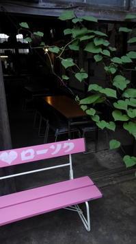 二月堂界隈(17)令和元年盛夏 - 日本写真かるた協会~写真が好きなオッサンのブログ~