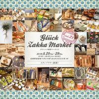 Gluck Zakka Market - Bloom のんびり日記