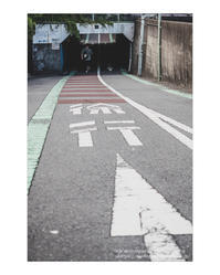 Go slowly - ♉ mototaurus photography