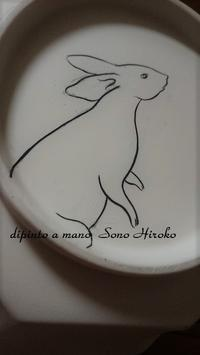 八角鉢実験の結果☆ - Italian styleの磁器絵付け