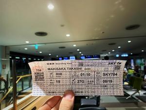 ☆2019.8.19 雛鮨 西銀座 - HAIR GARAGE STREET ヘアガレ-ジストリ-ト 店主のツブヤキ