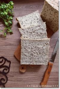 四角のパンがイイって言うたやんか!な黒ゴマ真四角パンと姫その後…。 - 素敵な日々ログ+ la vie quotidienne +