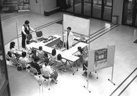 夏休み自由研究とプログラミング教室 - 照片画廊