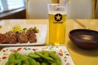 仙台発着・実質、中1日観光台北旅の費用 - 続・まいにちわたし