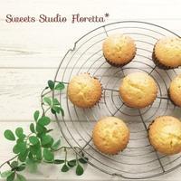 パウンドケーキを作ってみた - Sweets Studio Floretta* Flower Cake & Sweets Class@SHIGA
